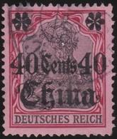 Deutsch  China    .     Michel   33          .    O     .      Gebraucht - Bureau: Chine