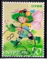 Japan 2010 - Greetings - Self Adhesive Stamps - Gebruikt