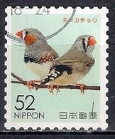 Japan 2016 -  Familiar Animals Series 3 (52 Yen) - 1989-... Imperatore Akihito (Periodo Heisei)