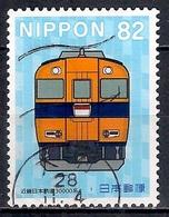 Japan 2016 - Japanese Railways    Series 4 - Gebruikt