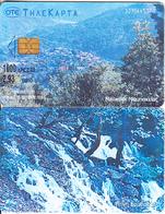 GREECE - Neochori Naupaktias, 12/01, Used - Paisajes