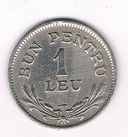 1 LEU 1924  ROEMENIE /2697/ - Roumanie