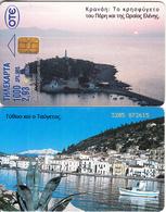 GREECE - Boats, Kranai, 06/01, Used - Boats