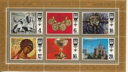 Art Russe Ancien. - 1923-1991 UdSSR