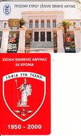 GREECE - 50 Years Of National Defense School 1950-2000, 01/01, Used - Army
