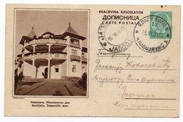 1939 1 Dinar Green Koviljaca Spa Railways Hall Serbia Yugoslavia Used Illustrated Postcard - Serbia