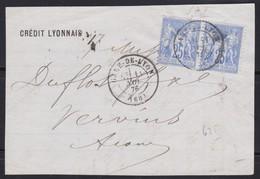 France   .   Yvert    .    68  2x      .      O      .     Oblitéré - 1876-1878 Sage (Type I)