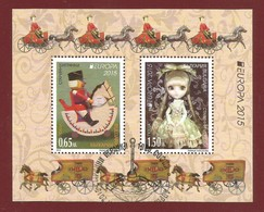 Bulgarien / Bulgaria  2015   Mi.Nr. Block (5199/5200 A) , EUROPA CEPT - Historisches Spielzeug - Gestempelt / Used / (o) - Europa-CEPT