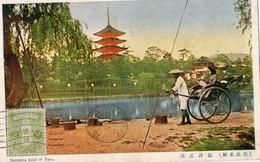 Japon. CPA.  Sarusawa Pnd Of Nara.  Cyclo-pousse.  Palais. Avec Timbre. 1910. - Japan