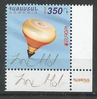Armenien  2015   Mi.Nr. 955 , EUROPA CEPT - Historisches Spielzeug  - Postfrisch / MNH / (**) - 2015