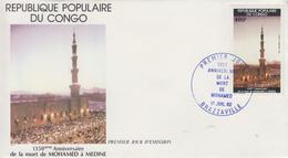 Enveloppe  FDC  1er  Jour   CONGO  1350éme  Anniversaire  De  La  Mort  De  MAHOMET  à  MEDINE   1982 - Islam