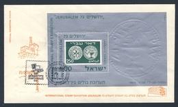 "Israel 1974 Cover Brief Enveloppe + B11 - Int. Stamp Exh. ""Jerusalem 73"" / Int. Briefmarkenausstellung - Postzegels Op Postzegels"