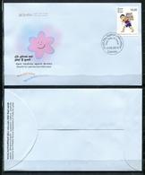 SRI LANKA 2015 WORLD DAY AGAINST CHILD LABOUR FDC - Sri Lanka (Ceylon) (1948-...)