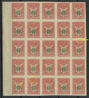 Estland Estonia 1920 Michel 21 In 25-block Incl ERROR Abart E: 11 Etc MNH - Estland