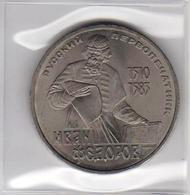 USSR 1983 1 Ruble  Ivan Fyodorov The First Known Russian Printer Coin In Plastic As Per Scan - Russia