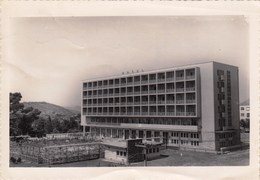 Montenegro Titograd 1959 / Hotel Crna Gora - Montenegro