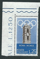 Italia 1959; Preolimpica Per Le Olimpiadi Di Roma, Lire 25 Torre Del Campidoglio; Francobollo D' Angolo. - 6. 1946-.. Repubblica