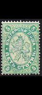 BULGARIEN BULGARIA [1882] MiNr 0015 ( O/used ) - 1879-08 Prinsdom