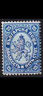 BULGARIEN BULGARIA [1882] MiNr 0018 ( O/used ) - 1879-08 Prinsdom