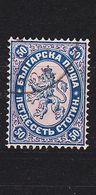 BULGARIEN BULGARIA [1882] MiNr 0020 ( O/used ) - 1879-08 Prinsdom