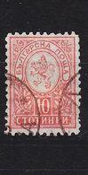 BULGARIEN BULGARIA [1889] MiNr 0032 D ( O/used ) - 1879-08 Prinsdom