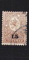 BULGARIEN BULGARIA [1892] MiNr 0038 ( O/used ) - 1879-08 Prinsdom