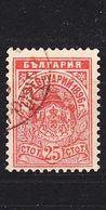 BULGARIEN BULGARIA [1896] MiNr 0043 ( O/used ) - 1879-08 Prinsdom