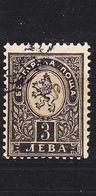 BULGARIEN BULGARIA [1896] MiNr 0045 A ( O/used ) - 1879-08 Prinsdom