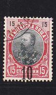 BULGARIEN BULGARIA [1901] MiNr 0059 II ( O/used ) - 1879-08 Prinsdom