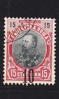 BULGARIEN BULGARIA [1903] MiNr 0065 A ( O/used ) - Used Stamps