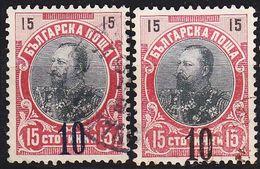 BULGARIEN BULGARIA [1903] MiNr 0065 A,b ( O/used ) - 1879-08 Prinsdom