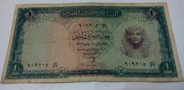 Egypt - 1 POUND Banknote - 25.1.1966 - P 37 - Sign Zendo - Prefix 57 ت - Egypte