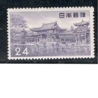 JAPAN1957:Michel668mh*  Cat.Value22Euros - 1926-89 Emperor Hirohito (Showa Era)