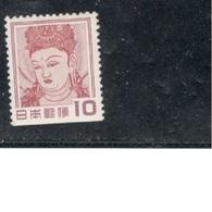 JAPAN1958:Michel 583D Mnh** - 1926-89 Emperor Hirohito (Showa Era)
