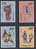 1970 Chinese Opera Stamps Mother Loyal Dutiful Love - Music