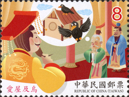 Crow Taiwan 2019 Chinese Idiom Story Stamp Fairy Tale Raven Crow Bird Famous - 1945-... Republic Of China