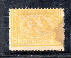 XP3734 - EGITTO 1872 , 2 Pi.  Yvert   N. 18  Nuovo  *  MACCHIA  A Dx  (2380A) .  Filigrana CAPOVOLTA - Egitto