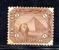 XP3685 - EGITTO 1888 , 1 Mm.  Yvert   N. 36  Nuovo  *    (2380A) .  Filigrana CAPOVOLTA - Egitto