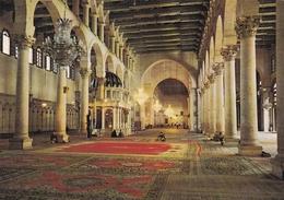 Syria Damascus St Johns Tomb Interior Postcard Unused Good Condition - Syria