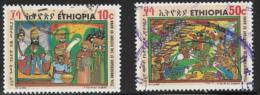 Ethiopia Scott # 595,597 Used  Contemporary Paintings, 1971 - Ethiopia