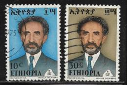 Ethiopia Scott # 673,677 Used Selassie, 1973 - Ethiopia