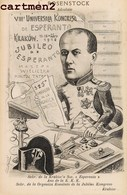 ILLUSTRATEUR JEAN ROBERT ESPERANTO CARICATURE SATIRIQUE ROSENSTOCK CONGRES KRAKOW CRACOVIE POLOGNE POLAND ESPERANTISTE - Esperanto