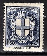 FRANCE 1941 -  Y.T. N° 532 - NEUF** /11 - France
