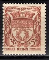 FRANCE 1941 - Y.T. N° 535 - NEUF** /3 - France