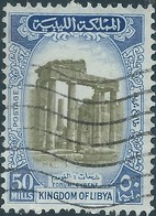 Libia - Libya ,1965 - 50M , Used - Libya