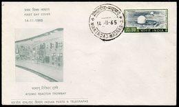 INDIA, 1965 TROMBAY REACTOR FDC - Storia Postale