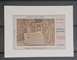 SYRIA NEW 2018 MNH Day Of Culture, Music, Musicians Of The 4th Century - Block Souvenir Sheet - Syria