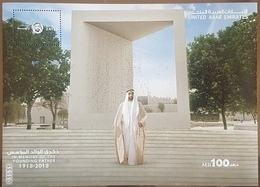 UAE 2018 NEW MNH Year Of Zayed - Block Souvenir Sheet Ltd Ed - United Arab Emirates (General)