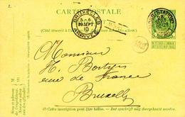 798/28 - Griffe D'origine DOUR Sur Entier Postal Armoiries MONS Station 1910 Vers BXL - Poststempel