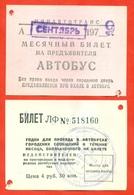 Kazakhstan (ex-USSR) 1979. City Karaganda. Monthly Bus Ticket. - World